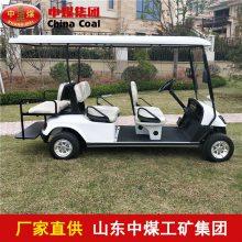 销售接待观光巡逻车 高尔夫球车 四座电动高尔夫车