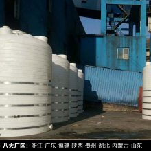 2吨塑料储罐_浙东2吨原液储罐_广东耐腐蚀PE塑料储罐出厂价