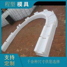 河道拱形护坡砖模具 拱形护坡砖模具