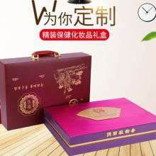 定制化妆品精品盒,土特产礼品盒,精品书型蜂蜜精装盒定制