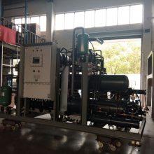 成都化工低温螺杆式防爆冷水机