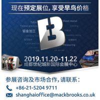 AsiaBLECH 2019第四届******金属板材加工技术展览会