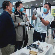 2021华北国际口腔器材展览会暨学术论坛
