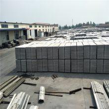 轻质隔墙板硅酸钙轻质墙板轻质墙体厂家批发***