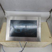 厂家现货防爆显示器 矿用防爆电脑显示器 YHJ-171防爆显示器