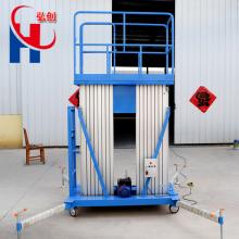 营口定制铝合金式升降平台 电动高空作业平台 液压登高车
