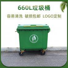 湖南利鑫PZ0660L塑料环卫垃圾桶_市政环卫专用垃圾桶