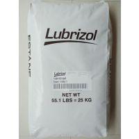 供应美国路博润低温柔性好抗水解抗霉菌热熔胶粉末涂料用TPU:UB-410B,UB410A
