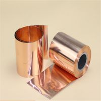 紫铜箔T2铜箔特硬高弹性紫铜垫片半硬纯铜箔