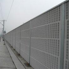 道路隔声屏障@芦溪道路隔声屏障@道路隔声屏障厂商
