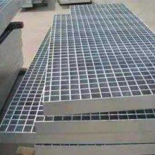 不锈钢格栅板沟盖板规格 集水坑钢格板盖板厂家