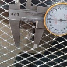 吸音墙铝板网 菱形 冲孔拉伸铝板网 可喷塑 支持定做