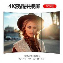 4K高清显示液晶拼接大屏三星55寸1.8拼缝led显示大屏