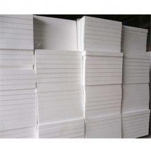 洛阳泡沫保温板 聚苯板生产厂家