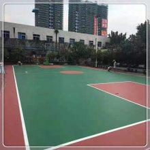 奥美佳体育***篮球场施工,塑胶篮球场建设,室外篮球场塑胶