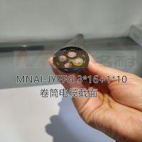 名耐特种电缆JYFFG卷筒电缆3*16+1*10塔吊/起重机专用