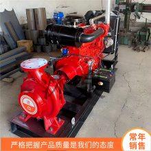 上海沐泉 XBC柴油机消防泵 XBC9.0/60G-W 柴油机消防泵 精选厂家