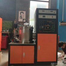 供应 250g钛合金冶炼专用炉 真空浮熔炼炉 磁悬浮感应熔炼炉 真空感应炉