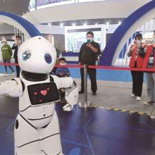 2021中部(长沙)人工智能产业博览暨长江经济带***发展论坛
