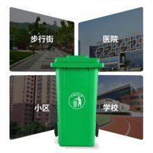 晋江塑料垃圾桶厂家 240L户外小区垃圾桶 四色定制 价格实在