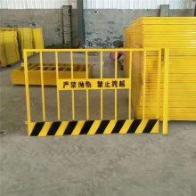 基坑金属护栏批发 洛阳市地铁基坑护栏 皮带机隔离栏