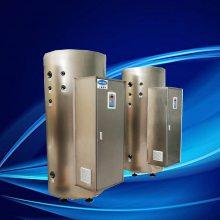 贮水式热水炉NP600-36容量600升加热功率36kw