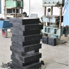 焦作板式桥梁支座 支座钢板批发厂家