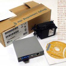 AT-X220-28GS 可替代AT-9408LC/SP AT-STACKXG 网络交换机