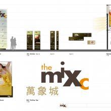 万象城logo设计,万象城VI设计,万象城品牌推广