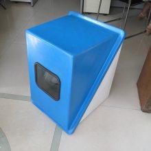 防腐FRP玻璃鋼儀表保護箱GRP儀表保溫箱