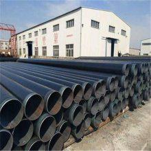 重庆保温防腐钢管制造商 fbe防腐钢管厂家 重庆螺旋管防腐厂