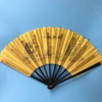 折叠扇子 黑彩颜色随机发货 印字折扇 夏季火爆热销产品 可做赠品