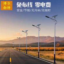 超亮户外led太阳能路灯批发5米6米太阳能路灯,热镀锌路灯灯杆厂家支持太阳能监控来样定制