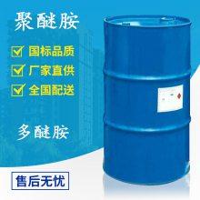 多醚 D230/400/2000 小包装价格优惠 哪里买多醚便宜