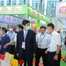 2021世界水果产业博览会暨世界水果产业大会