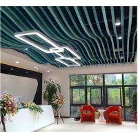 弧形铝方通吊顶厂家-特色造型铝天花吊顶