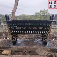 浙江寺庙长方形四方鼎 誉盛法器 厂家直销