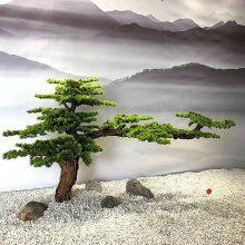 仿真罗汉松树仿真树枝室内装饰大型落地假树中式茶馆餐厅会所树藤森美景观