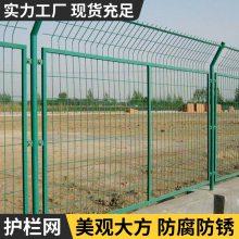 养殖场隔离用喷塑框架围栏网厂家报价