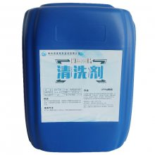 不锈钢板式换热器清洗除垢剂 热交换器管道除垢剂