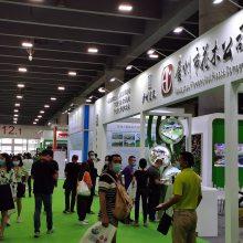 2021***园林景观产业博览会