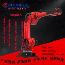 六轴冲压码垛上下料机器人冲压码垛机械手江苏常州莱柯工业