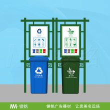 供应垃圾分类收纳亭型号