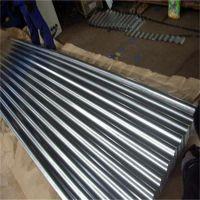 丽水YX18-63.5-825型墙面彩钢瓦 波浪压型板 新之杰压型钢板厂家