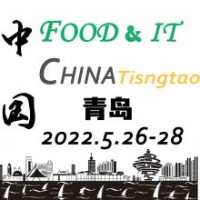 2022年第十九届中国(青岛)食品加工及包装机械展