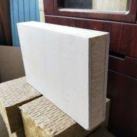 A级硅酸钙防火保温板 厂家支持异形规格 硅酸钙复合岩棉竖丝一体板