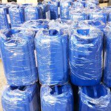 厂家批发鹿皮巾防腐杀菌剂/防霉效果好质量稳定