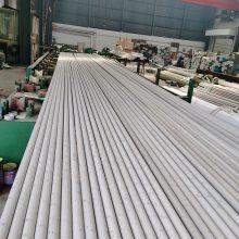 连云港不锈钢换热管S34709厂家现货GB/T13296-2013