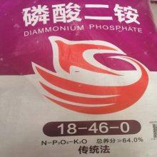 磷酸二胺农用种菜玉米肥料二铵化肥100斤三环二铵 蔬菜用复合肥