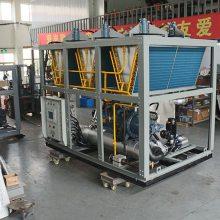 化工行业控温用防爆冷水机组